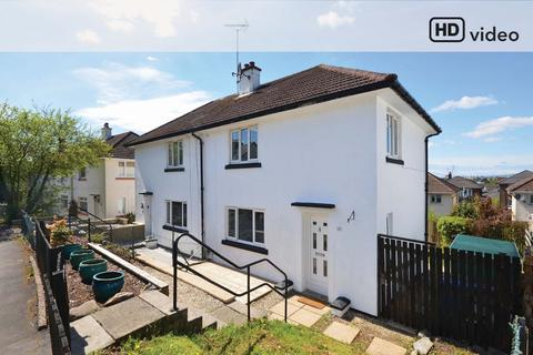2 bedroom semi-detached house for sale - Weymouth Drive, Kelvindale, Glasgow, G12 0EL