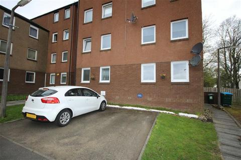 2 bedroom flat for sale - 23A, Keats Place, Dundee, DD3
