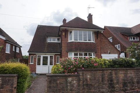 3 bedroom detached house for sale - Parkside, Wollaton, Nottingham, NG8