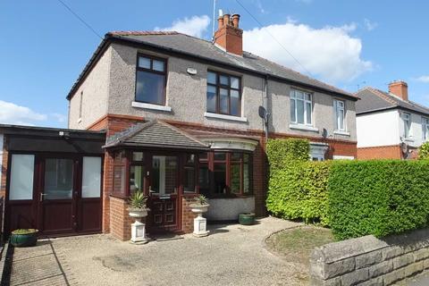 3 bedroom semi-detached house for sale - Hunstone Avenue, Norton, Sheffield, S8 8GE