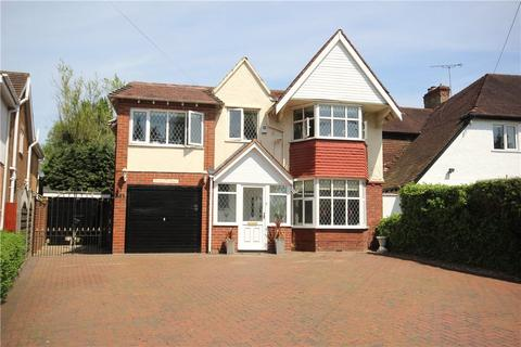 5 bedroom detached house for sale - Streetsbrook Road, Solihull, West Midlands, B91
