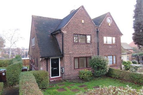 3 bedroom semi-detached house for sale - Edwards Lane, Sherwood, Nottingham, NG5