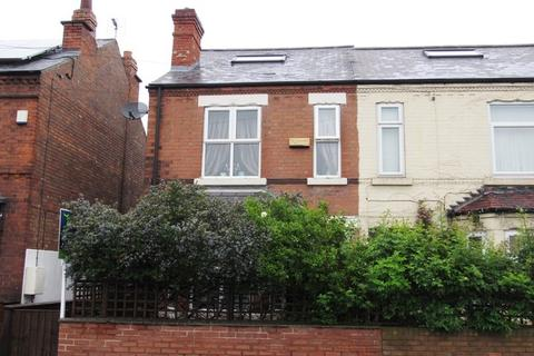 3 bedroom semi-detached house for sale - Meadow Road, Netherfield, Nottingham, NG4