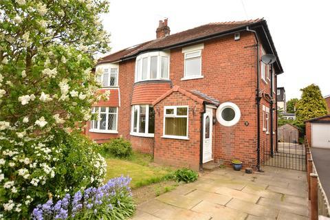 3 bedroom semi-detached house for sale - Denton Avenue, Roundhay, Leeds