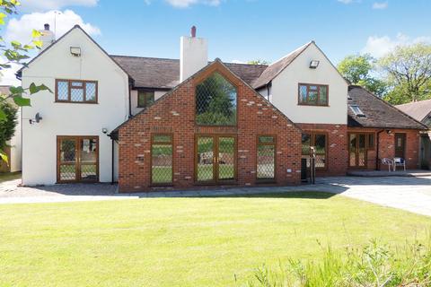 5 bedroom cottage for sale - Whitestitch Lane, Meriden, Coventry, CV7 7JE