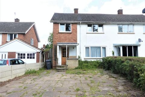 3 bedroom semi-detached house for sale - Reddicap Hill, Sutton Coldfield