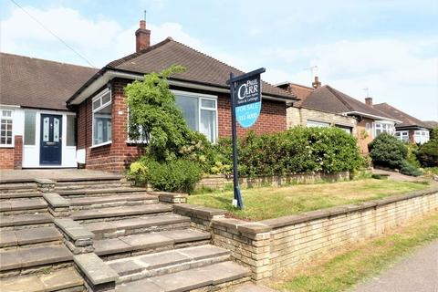3 bedroom semi-detached bungalow for sale - Plants Brook Road, Sutton Coldfield
