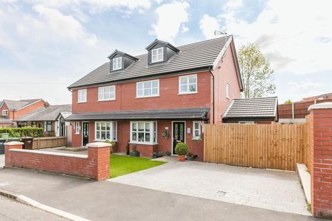 4 bedroom semi-detached house for sale - Parkbrook Lane, Shevington, WN6 8AF