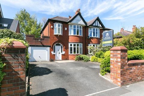 3 bedroom semi-detached house for sale - Whitley Crescent, Whitley, WN1 2PP