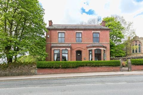 5 bedroom detached house for sale - Prescot Farm, Haigh Road, Aspull, WN2 1RN