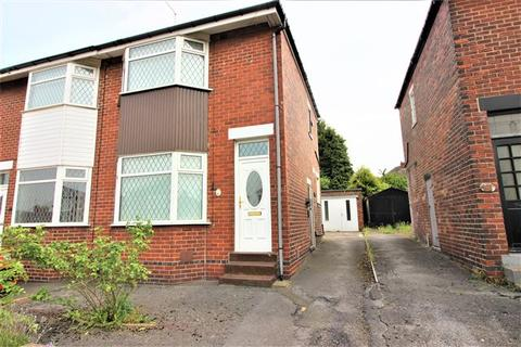 2 bedroom semi-detached house to rent - Houstead Road, Sheffield, S9 4BX