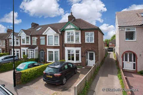 3 bedroom end of terrace house for sale - Dulverton Avenue, Coundon