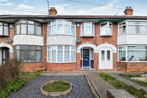 5 bedroom terraced house for sale - Spring Bank West, Hull, HU3