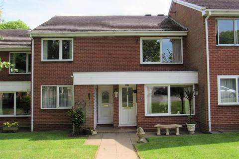 2 bedroom flat for sale - Woodshires Road, Solihull
