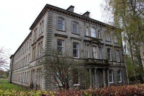 2 bedroom apartment to rent - Flat 4, Erskine Beveridge Court, Dunfermline, KY11