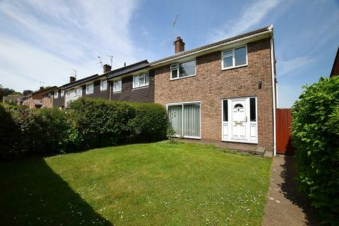 4 bedroom end of terrace house for sale - Hill Rise, Llanedeyrn, Cardiff. CF23 6UH