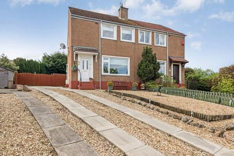 2 bedroom semi-detached house for sale - 47 Dolphin Gardens West, Currie, Edinburgh EH14 5RJ