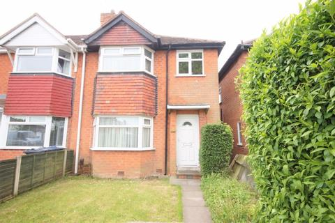 3 bedroom semi-detached house for sale - Lindsworth Road, Kings Norton - Three bedroom semi-detached home