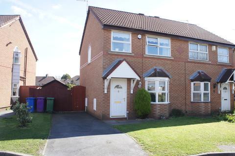 3 bedroom semi-detached house to rent - Foxglove Close, Liverpool