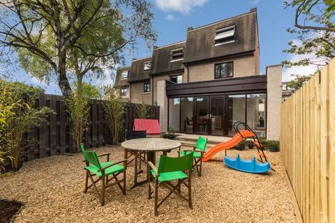 4 bedroom end of terrace house for sale - 2 Ferryfield, Inverleith, Edinburgh, EH5 2PR