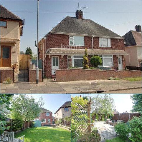 2 bedroom semi-detached house for sale - Addison Drive, Hucknall