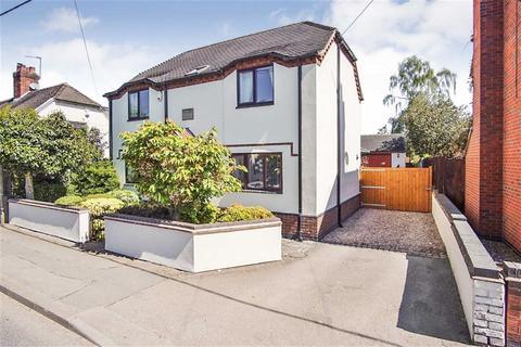 4 bedroom detached house for sale - Twycross