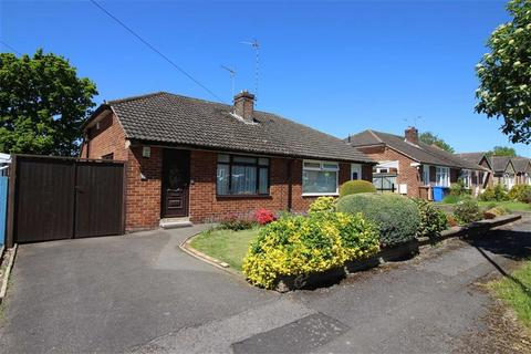 2 bedroom semi-detached bungalow for sale - Thirlmere Avenue, Allestree, Allestree Derby