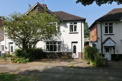 4 bedroom semi-detached house for sale - Cole Valley Road, Hall Green, Birmingham
