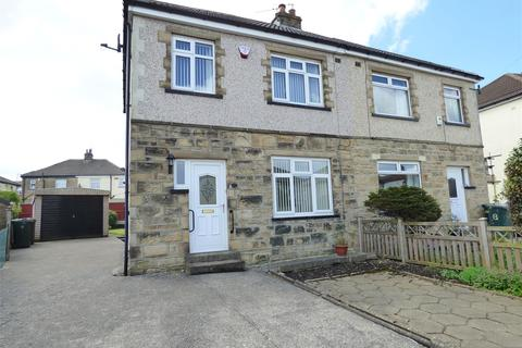 3 bedroom semi-detached house for sale - Leafield Crescent, Bradford