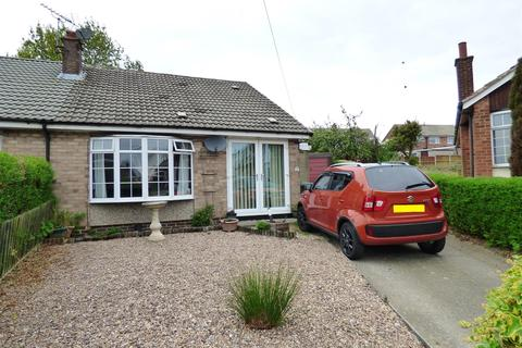 2 bedroom semi-detached house for sale - Briar Wood, Shipley, BD18 1NB