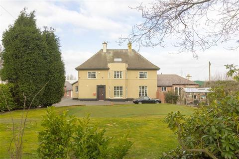 11 bedroom detached house for sale - Ashby Road, Shepshed, Leicestershire