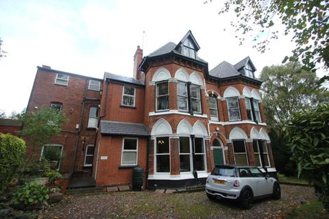2 bedroom flat to rent - Lyttelton Road, Edgbaston, Birmingham, B16 9JN