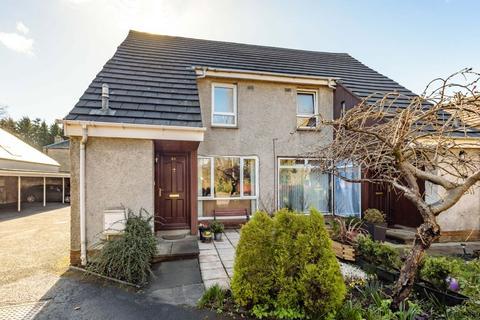 3 bedroom semi-detached house for sale - 83 Strathalmond Road, Edinburgh, EH4 8HP