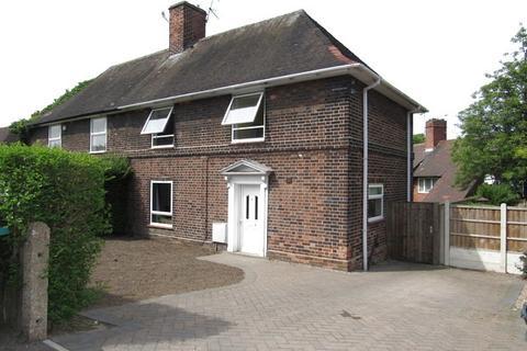 3 bedroom semi-detached house for sale - Kneeton Vale, Sherwood, Nottingham, NG5