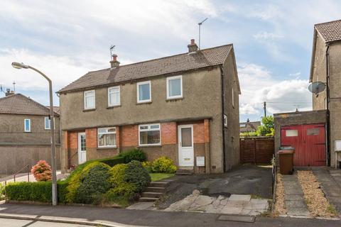 2 bedroom semi-detached house for sale - 5 Broomhall Park, Edinburgh, EH12 7PU