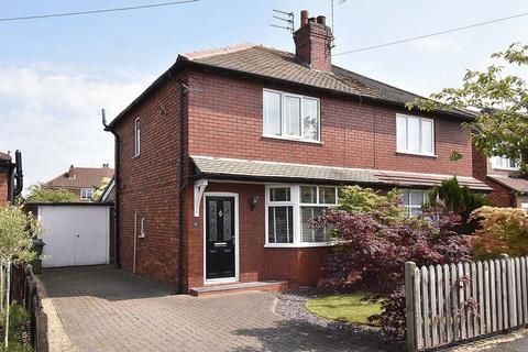 2 bedroom semi-detached house for sale - Acacia Avenue, Knutsford