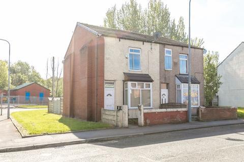 2 bedroom semi-detached house for sale - Walthew Lane, Platt Bridge, WN2 5AN