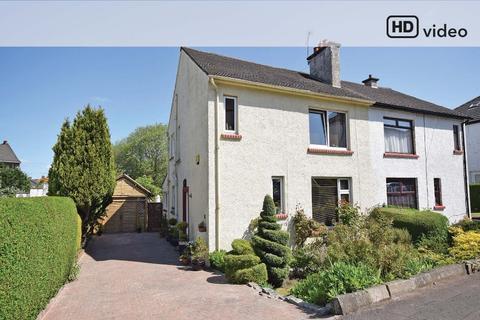 4 bedroom semi-detached villa for sale - Whitton Drive , Giffnock , Glasgow, G46 6EE