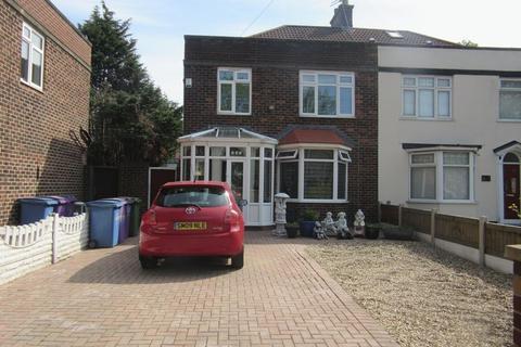3 bedroom semi-detached house for sale - Queens Drive, Liverpoo, L13 5TZ