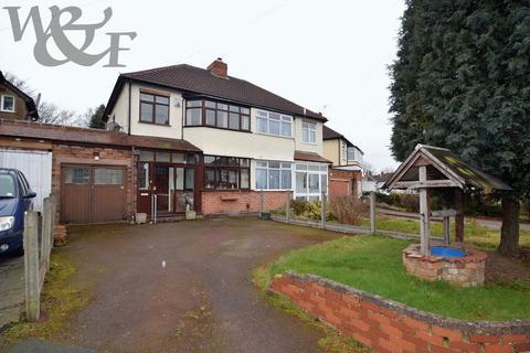 3 bedroom semi-detached house for sale - Bretby Grove, Erdington, Birmingham