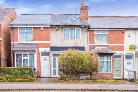2 bedroom property for sale - Harborne Park Road, Harborne- THIS IS A FANTASTIC HARBORNE LOCATION