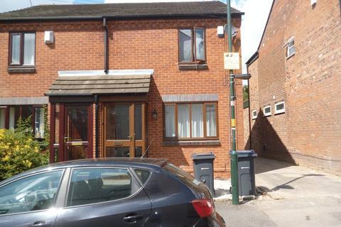 2 bedroom semi-detached house to rent - Grays Road, Harborne, B17 9NX