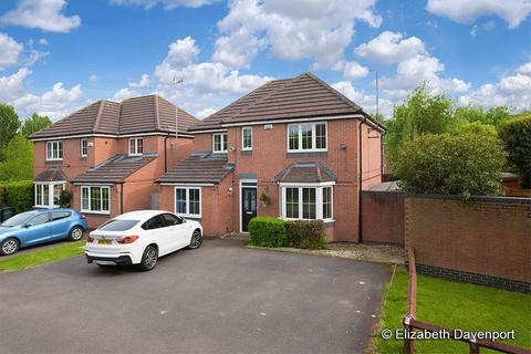 4 bedroom detached house for sale - Lucerne Close, Coventry