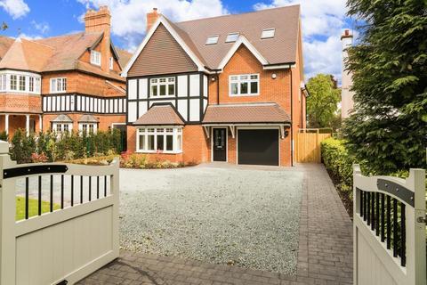 5 bedroom detached house for sale - Meriden Road, Hampton In Arden