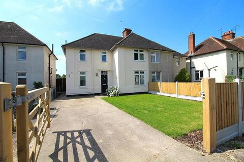 3 bedroom semi-detached house for sale - Swiss Avenue, Chelmsford, Essex, CM1