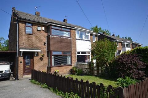 3 bedroom semi-detached house for sale - Medway Avenue, Garforth, Leeds, LS25