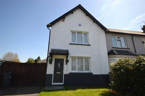 2 bedroom end of terrace house for sale - Pendine Road, Ely, Cardiff, CF5