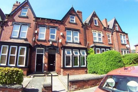 7 bedroom terraced house for sale - Estcourt Avenue, Leeds