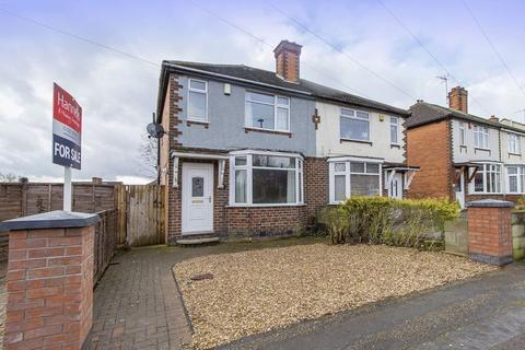 3 bedroom semi-detached house to rent - FIELD LANE, CHADDESDEN