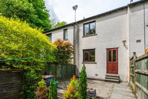 2 bedroom terraced house for sale - 5 Elm Court, Sparrowmire Lane, Kendal, Cumbria, LA9 5PF